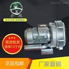 上海全风全风实业高压旋涡气泵