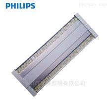 飞利浦BY560P120W工厂LED高天棚灯