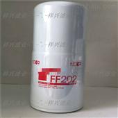 供应FF202柴油滤芯 FF202保质保量用的放心
