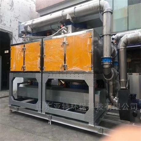 低温催化燃烧处理设备