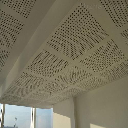 客廳吊頂吸音板廠家