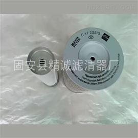 替代C17225曼牌空气滤清器滤芯精品精诚