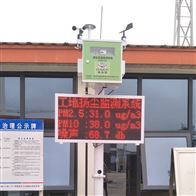 码头沙场扬尘PM2.5、PM10噪音监测系统