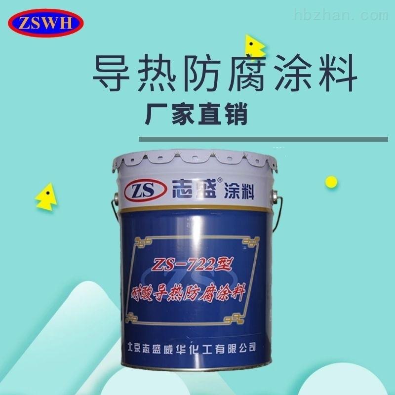 SNCR炉管防腐保护涂料