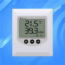温湿度传感器变送器 RS485室内壁挂式