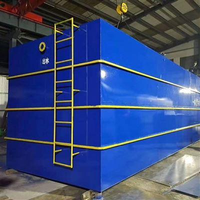RC饮料加工污水处理机器