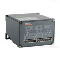 BD三相四线电流电压电功多电量数字变送器