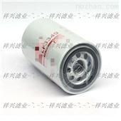 LF3349机油滤芯LF3349特价销售 安装简单
