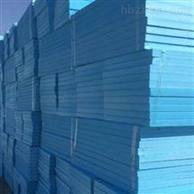專業生產外牆保溫擠塑板