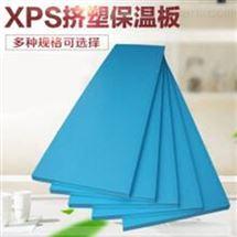 1.2米长蓝色挤塑板