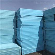 房屋建築XPS藍色擠塑板