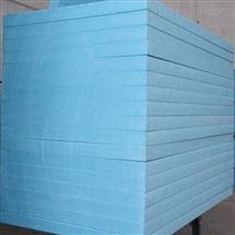 蓝色挤塑聚苯乙烯泡沫板