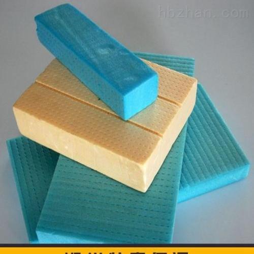 什麽是高抗壓擠塑板