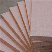高抗压聚苯乙烯挤塑板