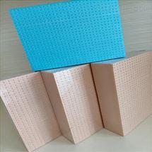 藍色隔熱阻燃Xps保溫擠塑板
