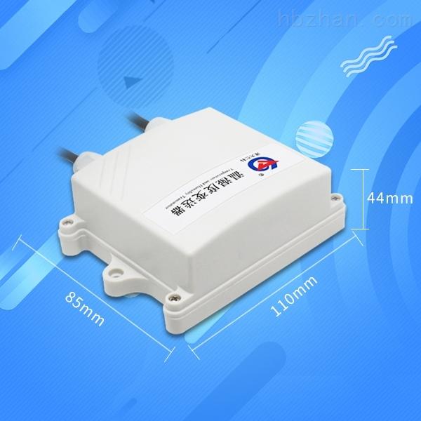 温湿度采集器工业级传感器