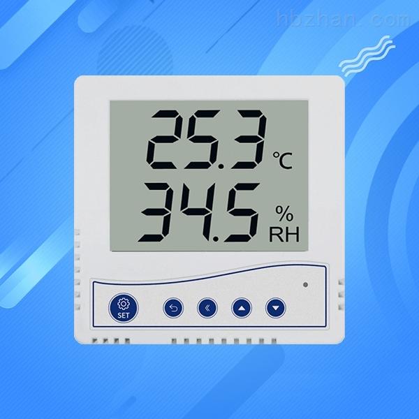 建大仁科电子温湿度计