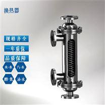 厂家直销液压油冷却器凝器散热器管壳换热器