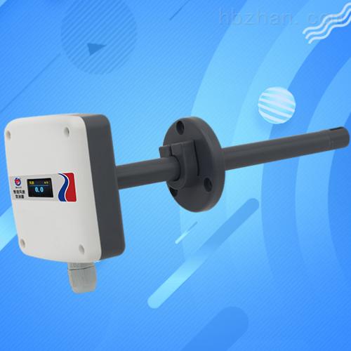 管道温湿度监测系统