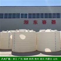 6吨化工废水水箱