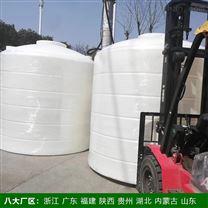 10吨塑料蓄水箱
