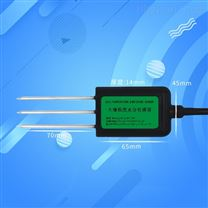 土壤检测仪温湿度传感器