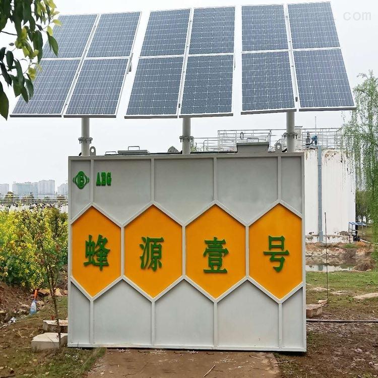 红杏影院最新入口純太陽能一體化汙水處理設備