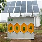 红杏视频18禁純太陽能一體化汙水處理設備