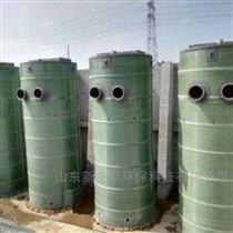 XYTTS-A1玻璃钢提升泵站