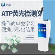 JD-ATPatp荧光检测仪厂家