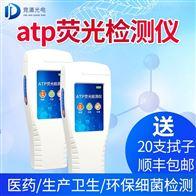 JD-ATP医院洁净度检测仪