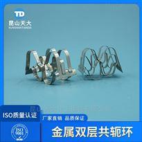 不锈钢双层共轭环填料也叫超级拉西环