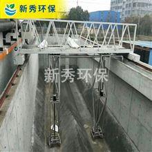 WNG-10浓缩式刮泥机厂家