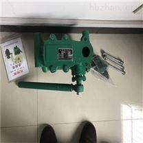 人防手摇压力泵 防空应急用手摇泵