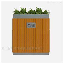 多分類垃圾箱垃圾桶廠家直銷可定制