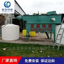 蔬菜水果加工污水处理设备 气浮机