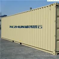 HCMag磁混凝食品工业废水处理设备
