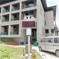 廠家直銷校園自動氣象站小型氣象監測設備