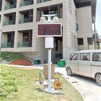校园气象自动监测站 小型气象站