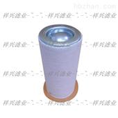 供应AS2477油气分离滤芯 AS2477品质保证