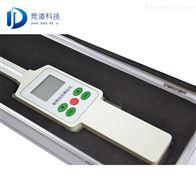 JD-GC10植物冠层测量仪