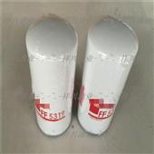 FF5319燃油滤芯FF5319*工艺 质量可靠