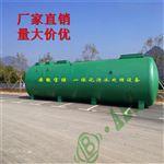 安徽工業汙水處理設備價格