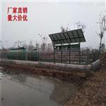 學校生活汙水處理設備廠家價格