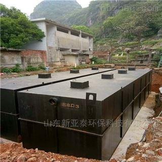 XYTDM-200一体化屠宰污水处理工艺介绍