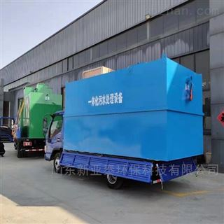 XYTDM-300定西一体化屠宰污水处理