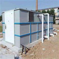 XYTYTH -500新农村污水处理设备