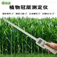 FT-G20植物冠层图像分析仪