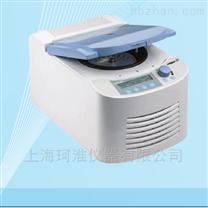 美国labnet微型高速冷冻离心机C2500-R-230V