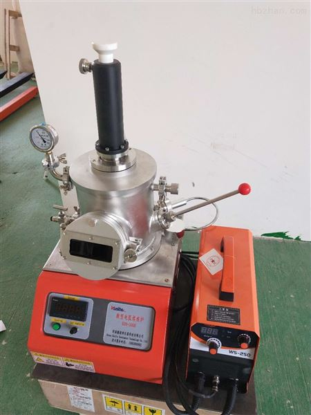 实验室用小型电弧熔炼炉 非自耗炉